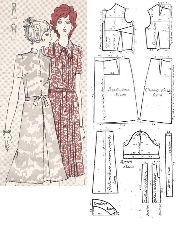 """Платье отрезное по линии талии, с поясом. Перед лифа состоит из двух частей, горловина оформлена узким вырезом, воротник-""""стойка"""". Юбка слегка расширена книзу, спереди встречная складка. [размер 46, рост 4)."""