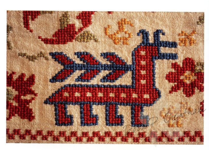 book from the Textile Museum in Washington DC : Embroidery of the Greek Islands & Epirus Region