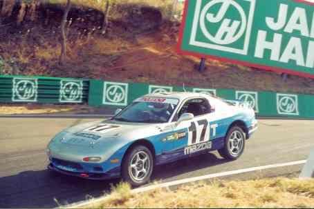 1992 - No.17 Mazda RX-7 - Garry Waldon, Charlie O'Brien, Mark Gibbs