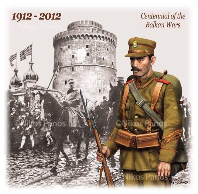 Balkan Wars Greek Army M1908 khaki uniform
