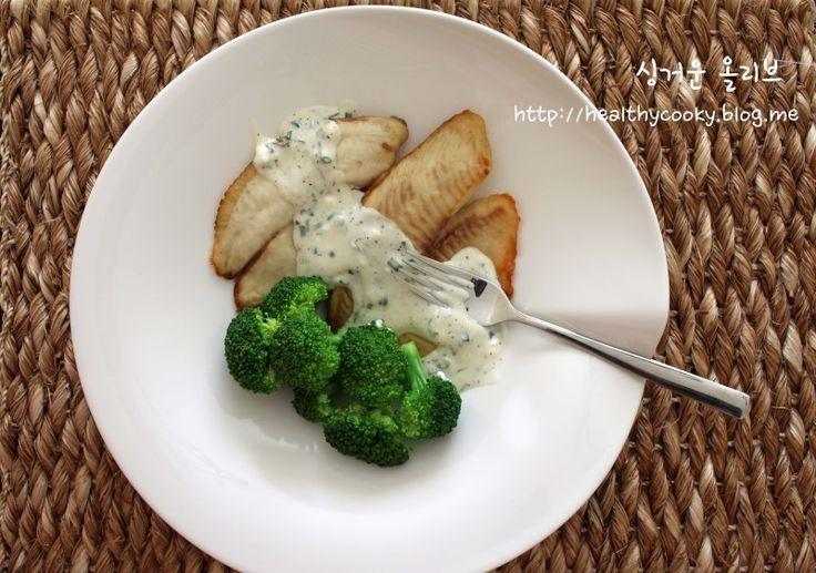 생선 스테이크, 톡 쏘는 새콤한 맛으로 대구살도 맛있게 : 네이버 블로그