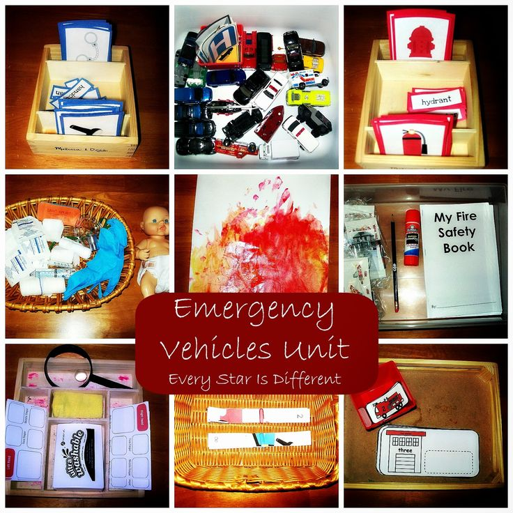Every Star Is Different: Emergency Vehicles