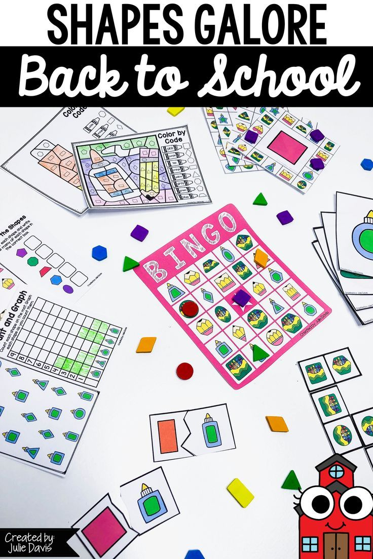 This Back To School 2d Shape Unit Is Filled With Fun And Engaging Activities Worksheets That W Kindergarten Readiness Skills 2d Shape Games Games For Grade 1 [ 1104 x 736 Pixel ]