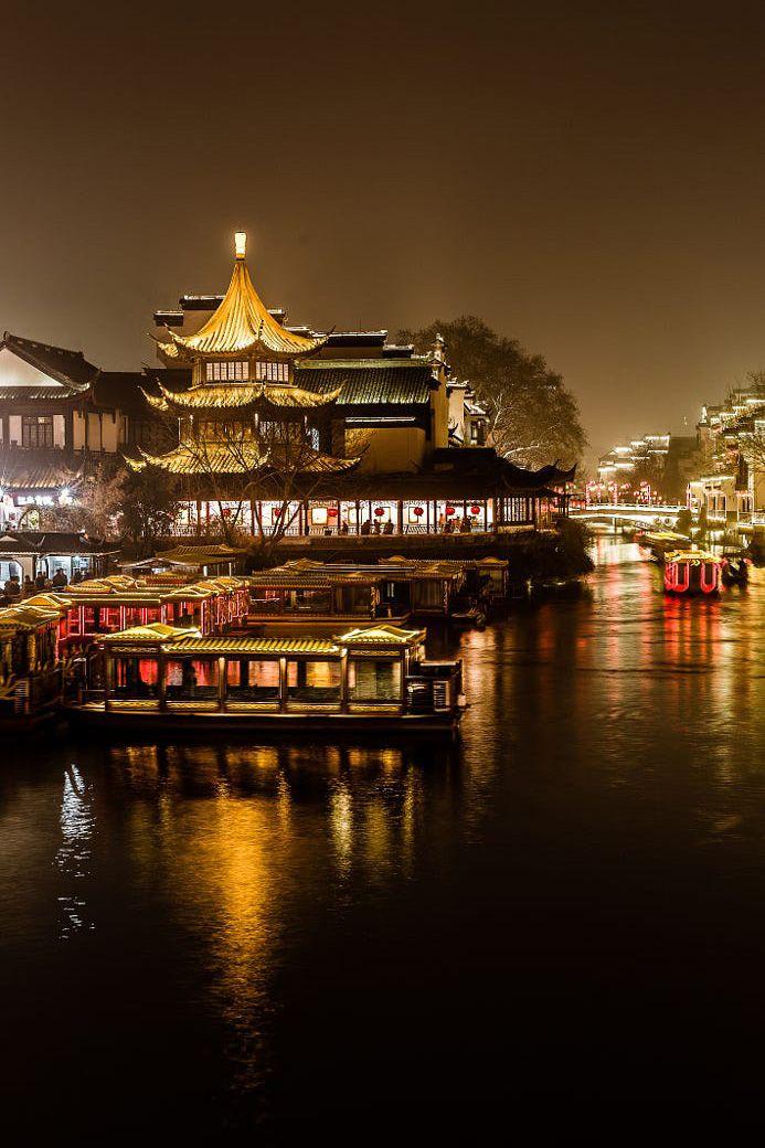 Nanjing Fuzimiao temple, China