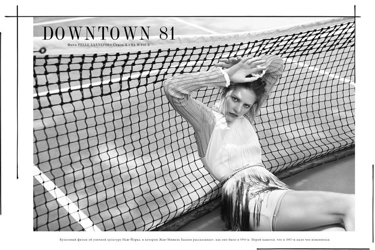downtown 81: asia piwka by pelle lannefors for interview russia september 2015