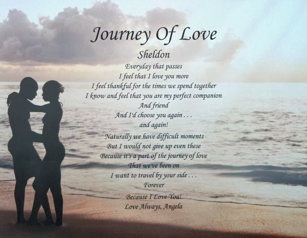 Short dating poems
