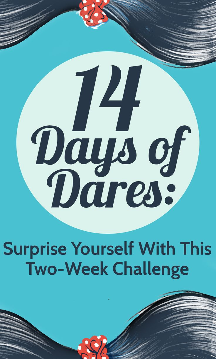 Need a little something different from your same old routine? Marshalls is here to help you branch out and try something new! You may even surprise yourself. How many days can you make it?