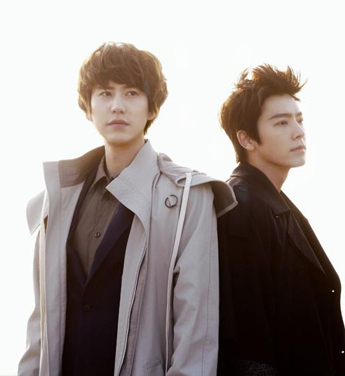 super junior donghae kyuhyun Come visit kpopcity.net for the largest discount fashion store in the world!!