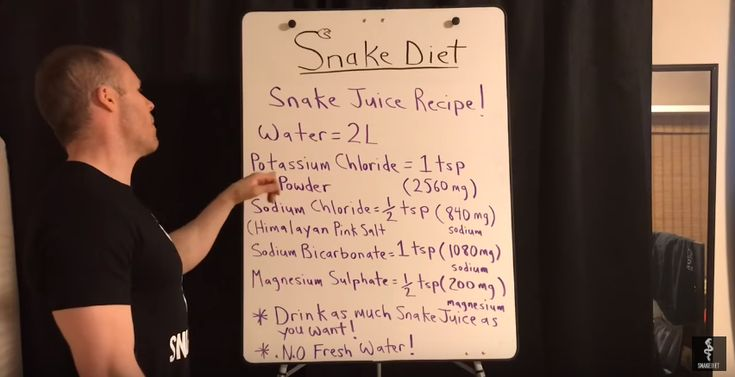 Snake Juice Recipe | Snake juice, Juice diet, Juice