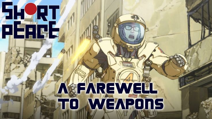 SHORT PEACE: Ranko Tsukigime's Longest Day - PS3 - A farewell to weapons