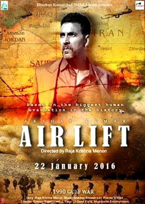 airlift video songs 720p tv