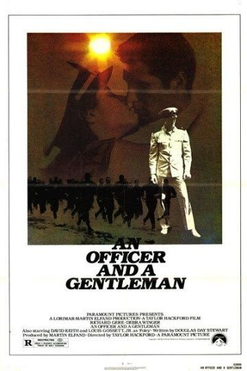 Офицер и джентльмен (An Officer and a Gentleman) 1982