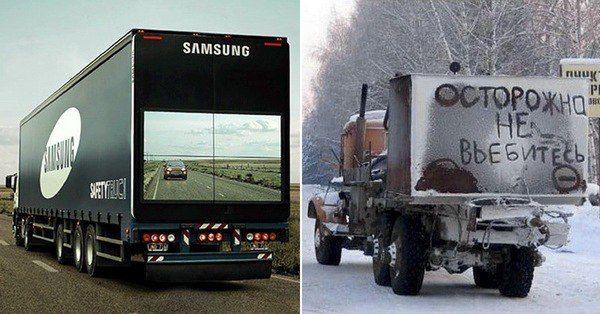 "Samsung представил грузовик, оснащенный технологией ""Безопасный обгон""  #юмор_бесплатно"
