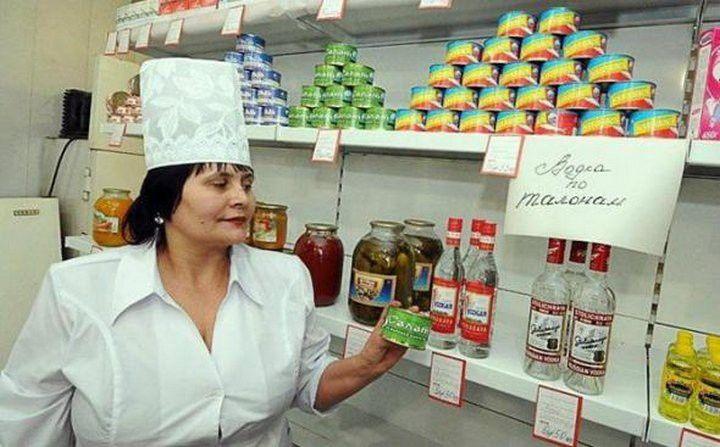 И Н Т Е Р Н Е Т: На что хватало средней зарплаты в СССР ?