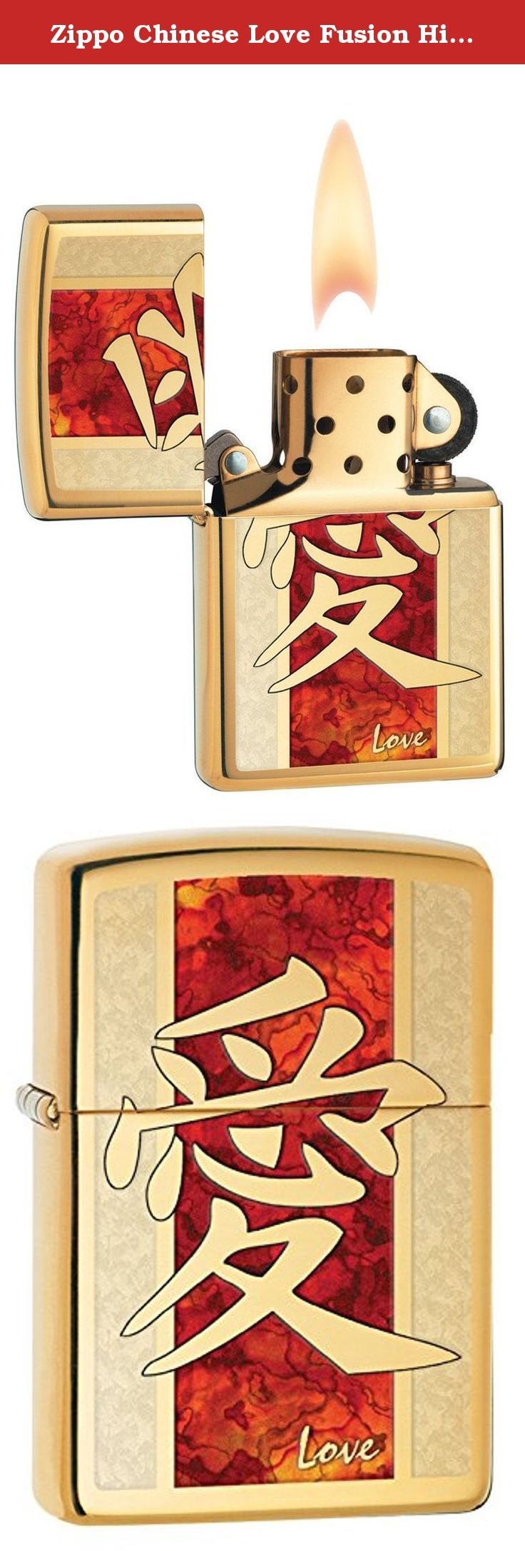 Zippo Chinese Love Fusion High Polish Brass Pocket Lighter. Zippo newest customization, fusion, creates a stained glass-style effect on this high polish brass lighter featuring the Chinese character for love. Comes packaged in an gift box. For optimal performance, use with Zippo premium lighter fluid.; for optimum performance of every Zippo windproof lighter, we recommend genuine Zippo premium lighter fluid, flints, and wicks.