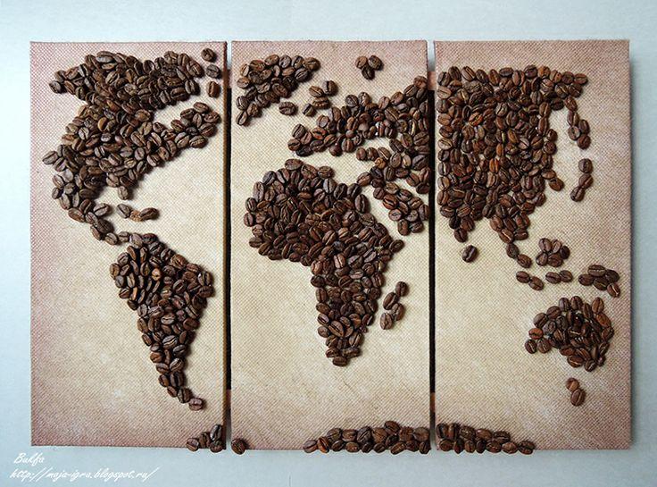 Кофе правит миром!