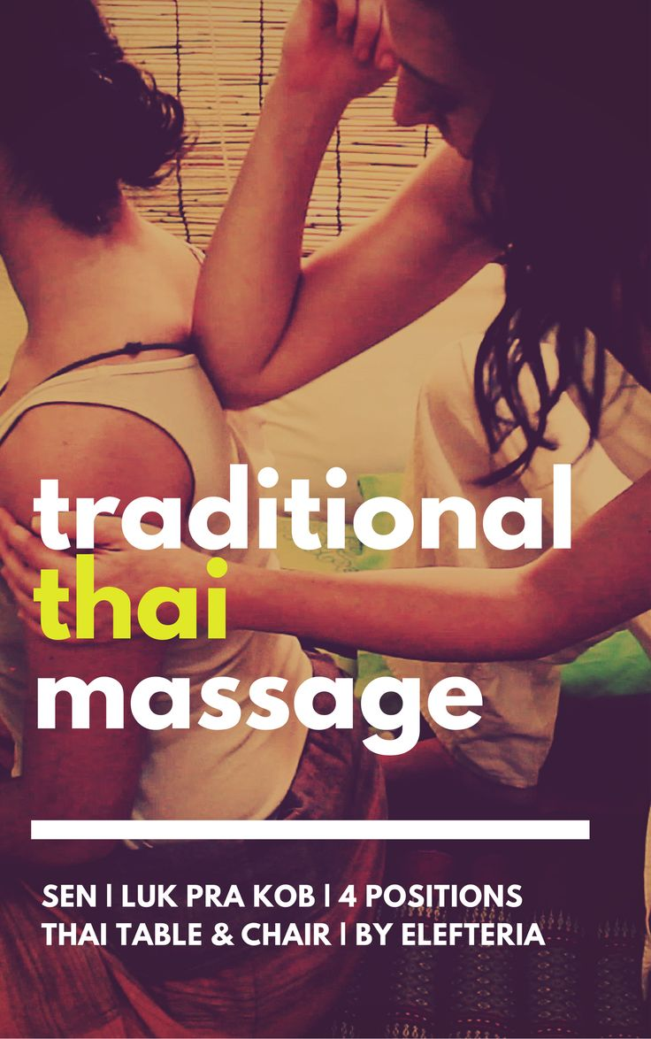 Our accredited 10-day course is by far the most popular Thai Massage course in Greece!  Curriculum: History of Thai medicine Sip Sen theory & Thai acupressure Techniques in 4 positions: supine, prone, side, sitting Heat rubs and herbal packs Thai Table Massage & Tok Sen  Precautions and contraindications Duration: 40 hours, taught in 10 4-h classes. Cost: 400 E The course is taught by Elefteria Mantzorou , who studied in the Old Medicine Hospital of Chiang Mai.