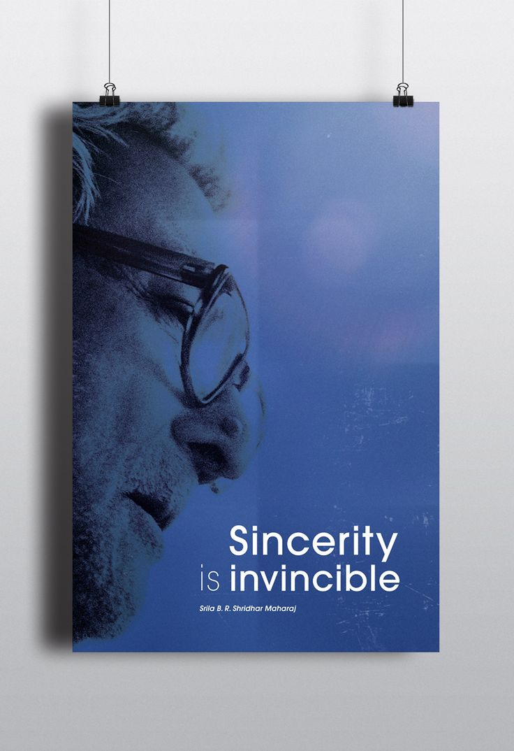 Sincerity is invincible | Srila B. R. Sridhar Maharaj  www.scsm.com