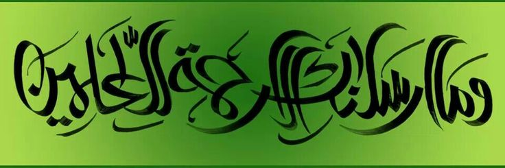 Best images about arabic calligraphy in modern art on
