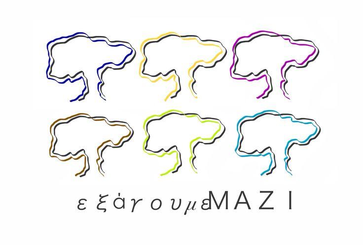 Η συνέργεια ως ανταγωνιστικό πλεονέκτημα των ελληνικών εξαγωγών. Βοηθήστε μας να εξαπλώσουμε αυτήν την ιδέα. Μοιρατείτε αυτήν την φωτογραφία. http://www.fooditerraneanproject.com/2014/12/blog-post.html  εξάγουμεΜΑΖΙ : Η συνέργεια στην πράξη. www.fooditerranean.com