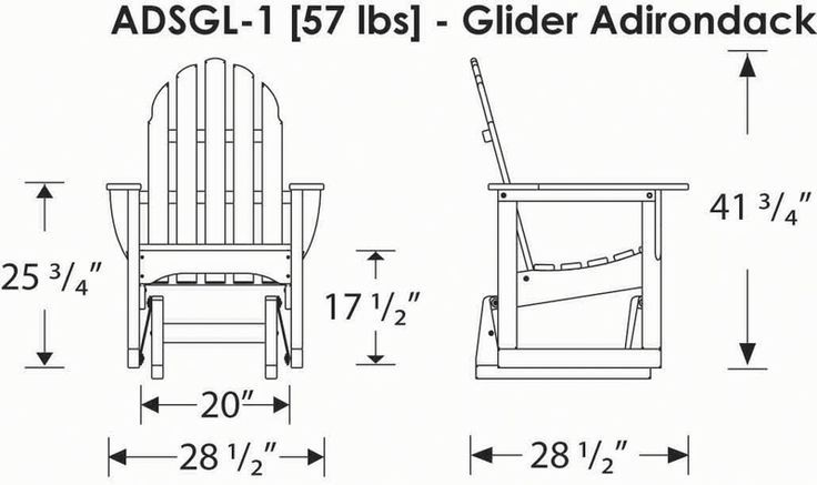 Adirondack Chair Plans Adirondack Glider Chair Plans - WoodWorking Projects & Plans