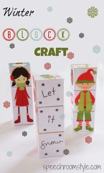 Winter Block Craft from Speech Room Style (FREE printable included!)
