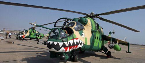 Mi-24P, air force of Peru