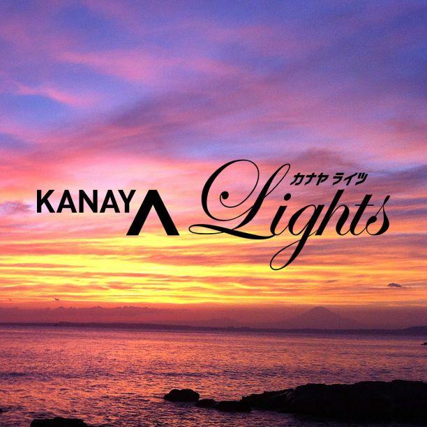 """""""KANAYA Lights"""" は金谷の美しい風景から一瞬を切り取った、「光」と「音」のアーカイブです。"""