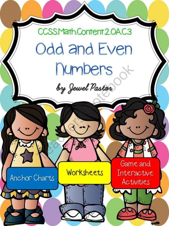 Weekly Giveaway! Enter for your chance to win.  ODD AND EVEN NUMBERS: Anchor Charts, Worksheets, Game and Interactive Activities (40 pages) from Jewel Pastor on TeachersNotebook.com (Ends on on 11-8-2014)  Use this resource to strengthen your students' understanding of odd and even numbers.