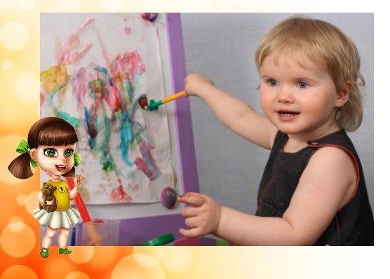 Я мало рассказываю вам о воспитании и развитии крошек, которые еще не ходят в детский сад, сегодня рассмотрим тему: рисование с детьми раннего возраста.