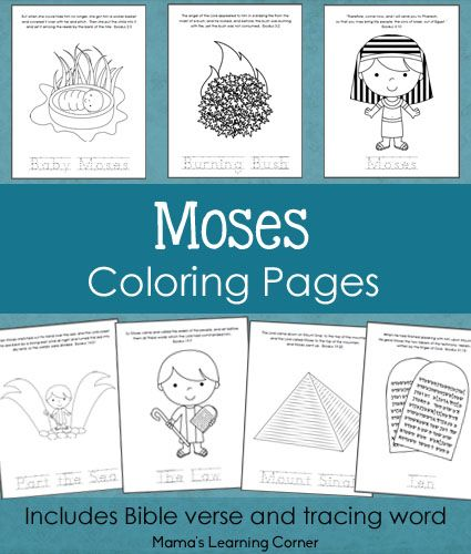 7-page set of Moses Bible Coloring Pages for Preschoolers and Kindergartners