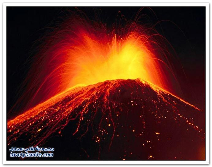 Resultat De Recherche D Images Pour صور البراكين Volcano Wallpaper Erupting Volcano Active Volcano