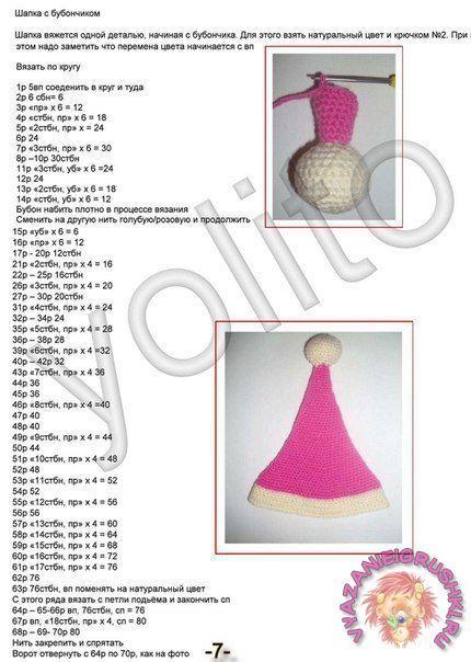 Забавный вязаный Санта Клаус Автор: Askina Перевод описания: yolito - Игрушки крючком