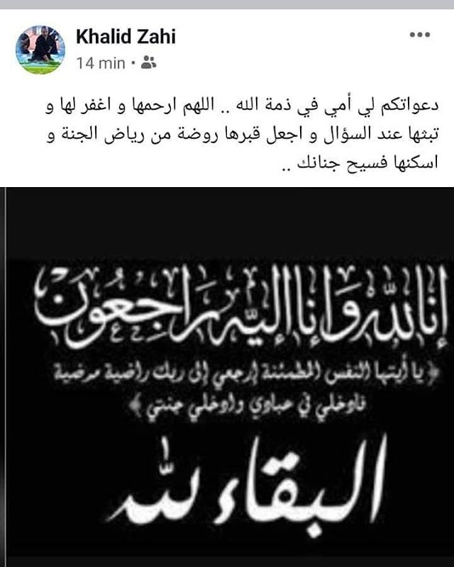 لله ما اعطى ولله ما اخذ و إنا لله و انا اليه راجعون Arabic Calligraphy Arabic Calligraphy
