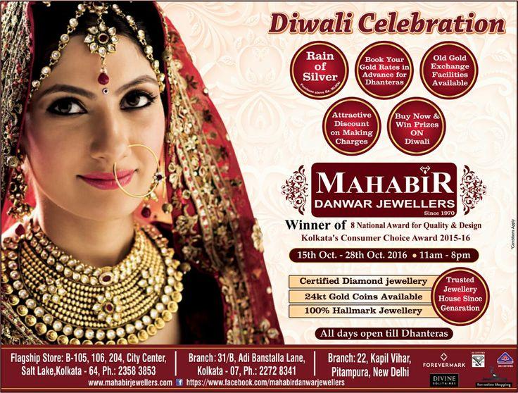 Mahabir Danwar Jewellers Celebrates Diwali (Dhanteras Utsav) #Latest Jewellery Collection #Exciting discount Offers #Silver Gift on every purchases #Citycentra, SaltLake & Badabazar Open all days till Dhanteras.  C.Apply  💎 FLAGSHIP STORE- B-204,City centre Mall,  Saltlake,  Kolkata. 💎 BRANCH- KOLKATA 31/B Adi Banstalla Lane, Burrabazar, Kolkata. 💎 BRANCH- DELHI 22,Kapil Vihar,Shop No. 1, kohat enclave,Pitampura,New Delhi.
