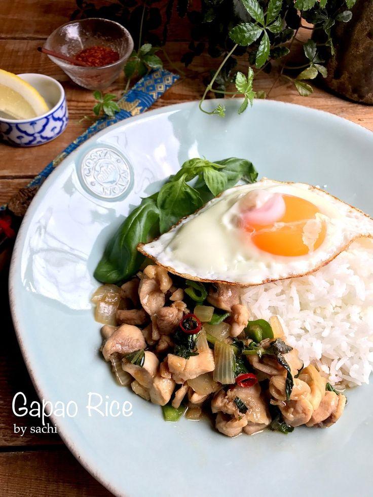 タイ料理でおなじみのガパオライスです♡ささっと炒めて簡単!ランチにオススメです♡
