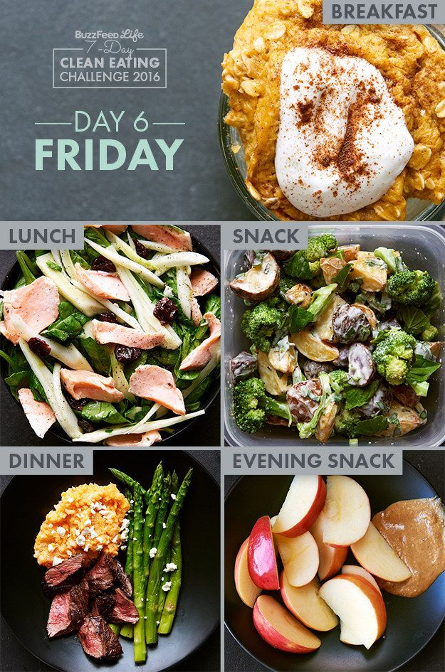 This is part of a 7-day healthy meal plan that will make you feel awesome. You should definitely start at the beginning, which is here.