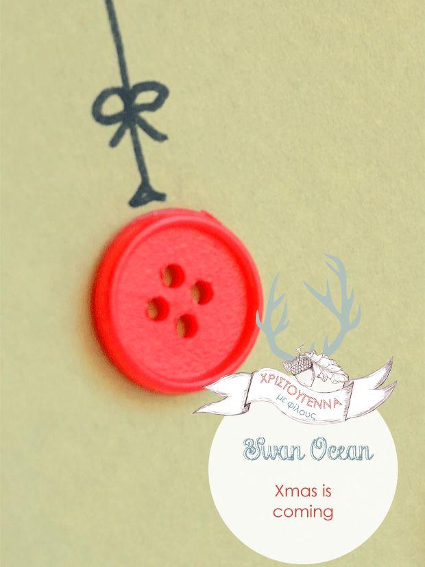 Christmas guest post-Χριστουγεννιάτικη φιλοξενούμενη ανάρτηση
