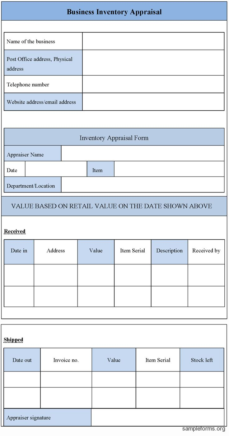 Business Inventory Appraisal Form Business Appraisal