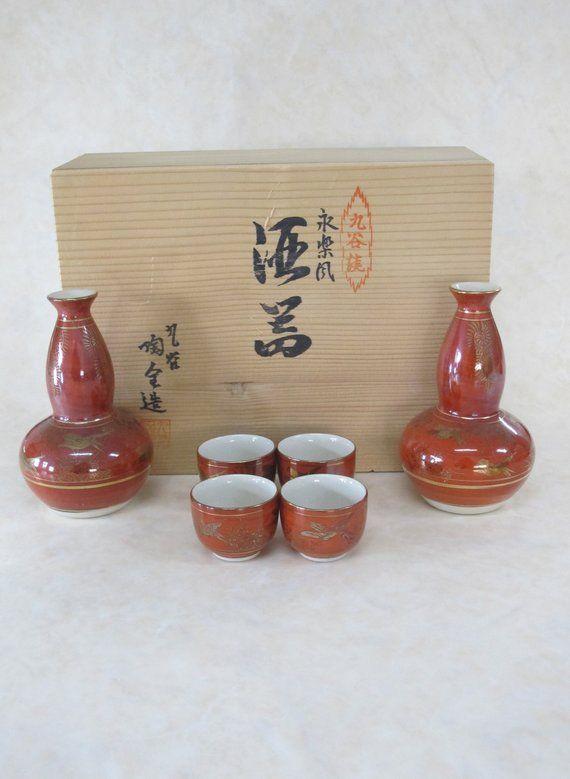 Japan Sake Set KANJI Silver