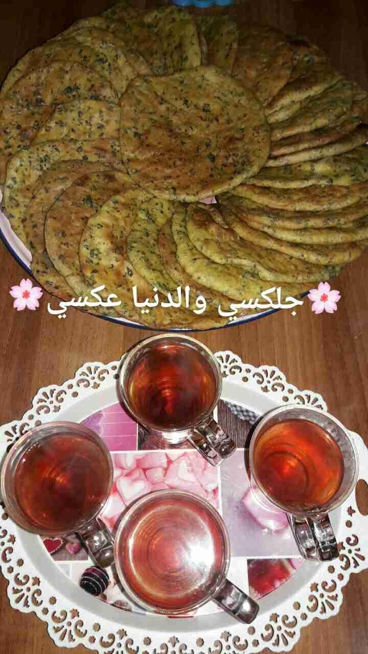 Pin On Ta7een N 3ajeen