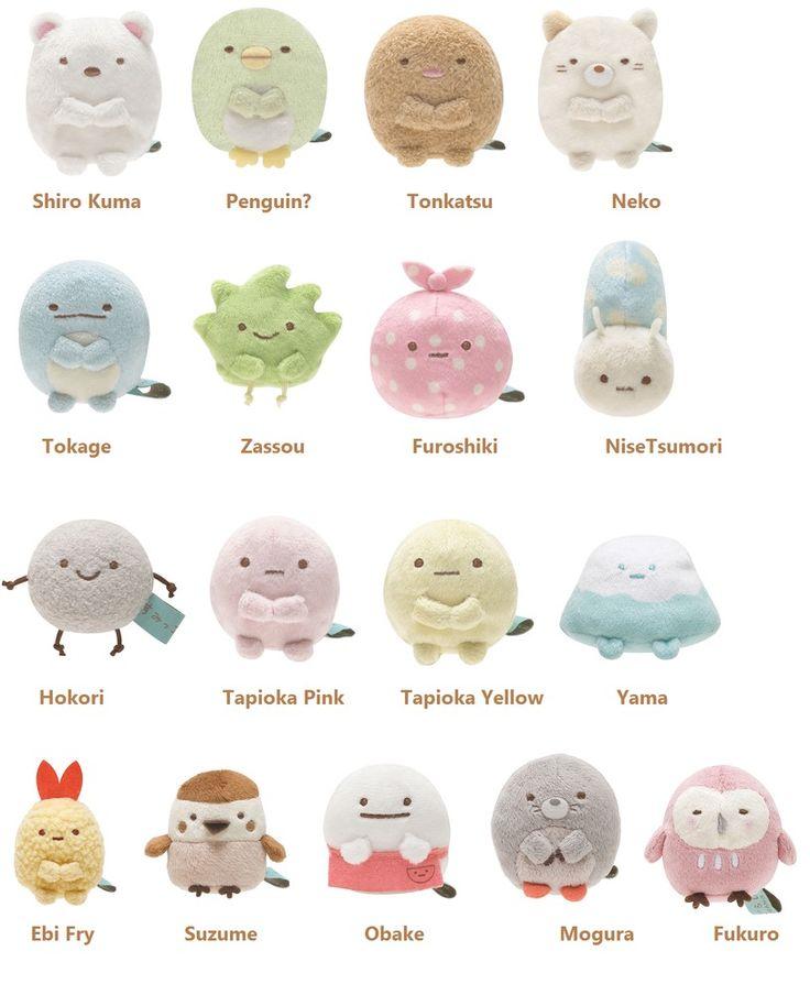 Tenori Sumikko Gurashi Mini Plushies Stuffed Toys 17 Characters San-X Licensed #SanX