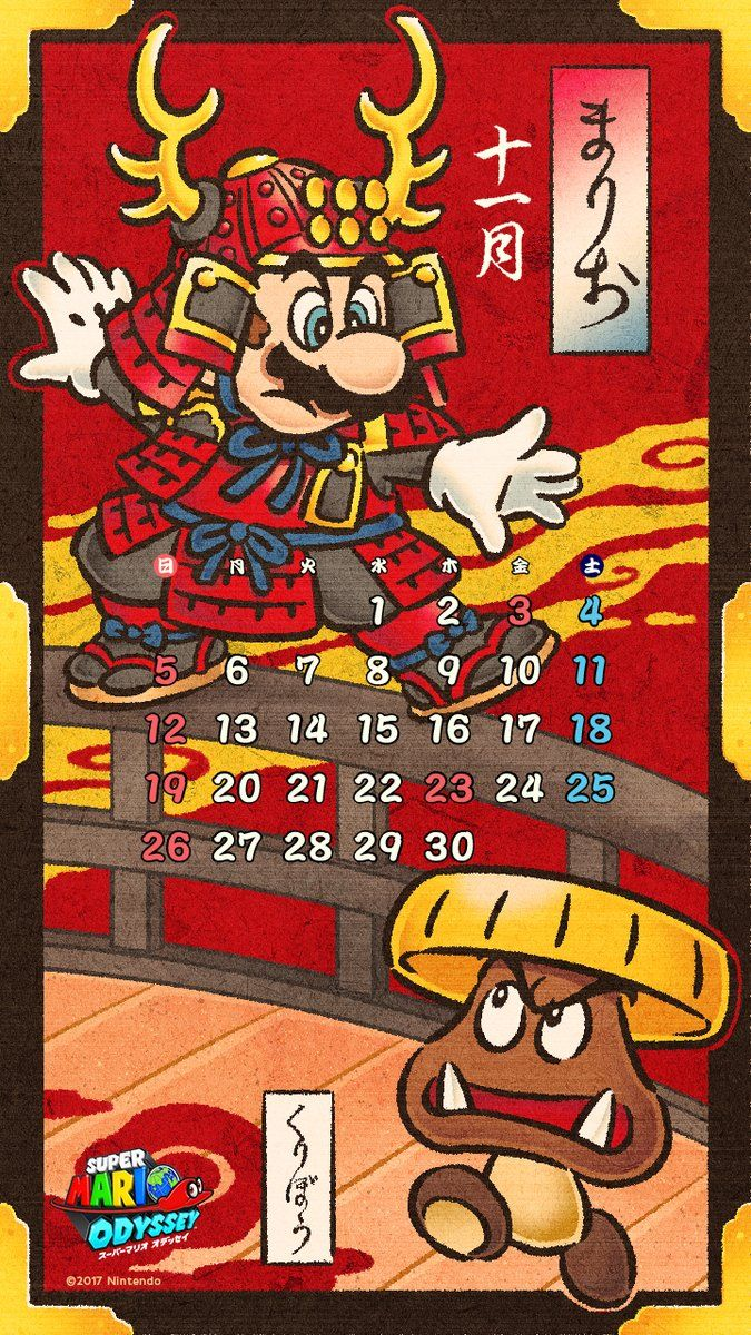Nintendo Is Ringing In November With More Special Images For