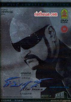 Sivaji Tamil Movie Online - Rajinikanth, Shriya, Suman, Vivek and Manivannan. Directed by Shankar. Music by A. R. Rahman. 2007 w.eng.subs