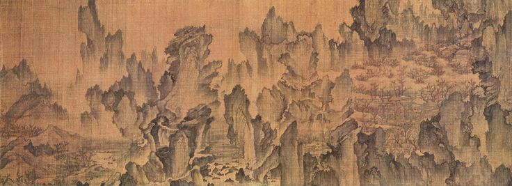 Dream Journey to the Immortal Peach Orchard, An Gyeon, 1447. An Gyeon, was a painter of the early Joseon period. He was born in Jigok, Seosan, Chungcheongnam-do. He entered royal service as a member of the Dohwaseo, the official painters of the Joseon court