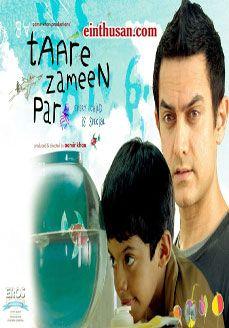 Taare Zameen Par Hindi Movie Online - Darsheel Safary, Aamir Khan, Tisca Chopra and Vipin Sharma. Directed by Aamir Khan. Music by Shankar–Ehsaan–Loy. 2007 Taare Zameen Par Hindi Movie Online.