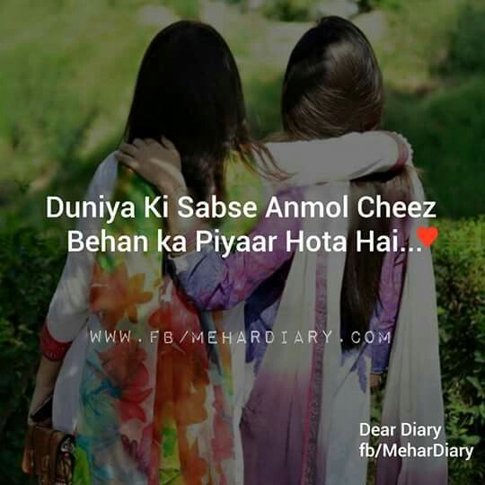 Best Sister Birthday Quotes In Hindi: 226 Best Sisterz Images On Pinterest