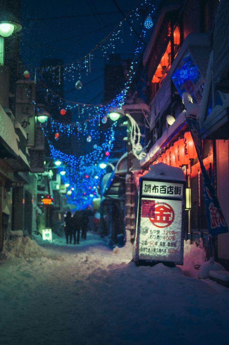 Tokyo de nuit