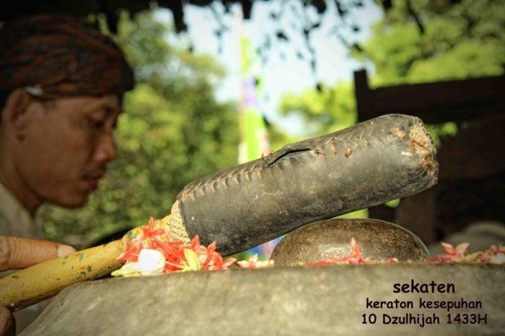 Cirebon, Sekaten Keraton Kasepuhan: Lokawisata Keraton Kasepuhan Cirebon