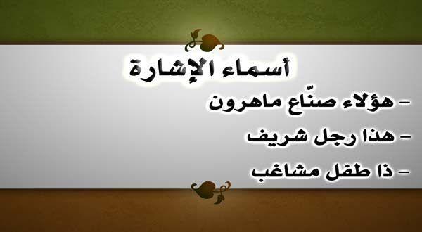 بحث عن النعت في اللغة العربية تعريف إعراب أمثلة واضحة Arabic Calligraphy